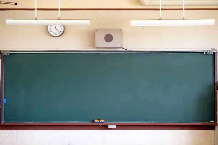 教育ICTコラム